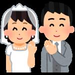 結婚できる人と結婚できない人の違いは何か?