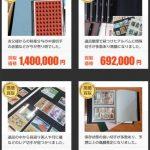 【大量の切手を売りたいあなたへ】買取価格・相場を知りたいなら、女性も安心のザ・ゴールドに頼むべし!