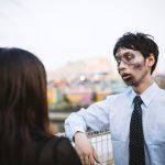 【婚活】高学歴なのに、もてない男になってる理由はコレだ!