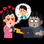 婚活サイト・アプリはこういう人におすすめ!?