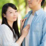 早く結婚したい女性に贈る「彼氏ができる方法」