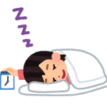 【不眠症を治す方法+二度寝しない方法】光目覚まし時計がオススメ!