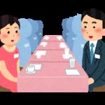 結婚相談所のオススメ利用方法を解説