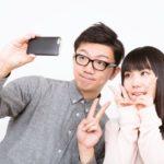 【婚活】運命のパートナーを見つけられる人は、こんな特徴を持っている